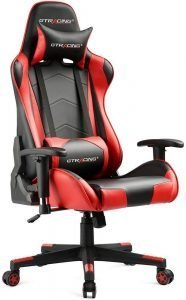 gaming chair style