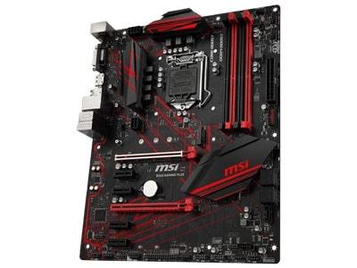 budget intel motherboard under 100